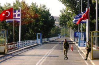 Συνελήφθη οπλισμένος Τούρκος στρατιωτικός σε ελληνικό έδαφος. Ετοιμάζεται η άμεση επιστροφή του στην Τουρκία