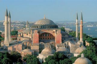 Παραμένει μουσείο η Αγία Σοφία – Απερρίφθη το αίτημα για μετατροπή σε τζαμί