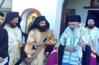 Εορτασμός της Ιεράς Μονής Αγίου Ιωάννου Θεολόγου Αετοχωρίου