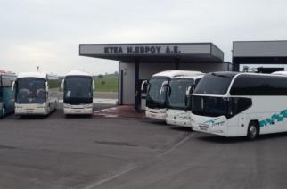 Ξαναρχίζουν από σήμερα τα δρομολόγια του ΚΤΕΛ Σερρών προς Αλεξανδρούπολη και αντίστροφα