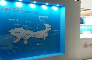 Συμμετοχή της Περιφέρειας ΑΜΘ στην 83η Διεθνή Έκθεση Θεσσαλονίκης»
