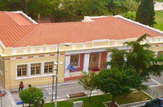 Στο Υπερταμείο Αποκρατικοποιήσεων εμβληματικά κτίρια της Αλεξανδρούπολης