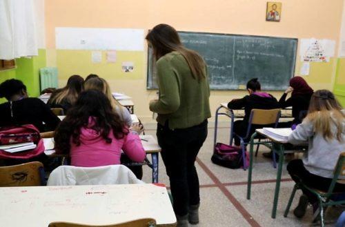 Έκκληση του Πολυκοινωνικού Αλεξανδρούπολης σε εθελοντές καθηγητές, για στήριξη του Κοινωνικού Φροντιστηρίου