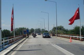 ΕΚΤΑΚΤΟ: Παρέδωσαν πίσω στους Τούρκους, στη γέφυρα Κήπων 18.30′ τους δυο συλληφθέντες στρατιωτικούς οι ελληνικές αρχές