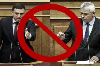 Έβρος: Απαγόρευσε το ΓΕΣ στους Τομεάρχες Άμυνας της Ν.Δ Β.Κικίλια και Α.Δημοσχάκη να επισκεφθούν στρατόπεδα