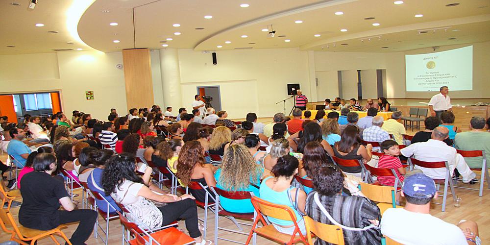 Δήμος Αλεξανδρούπολης: Ελάτε να μαθετε δωρεάν τουρκικά και γερμανικά