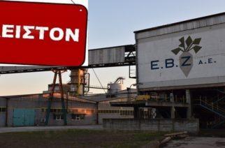Σαπίζουν στα χωράφια τα ασυγκόμιστα τεύτλα – Αγωνία για τις αποζημιώσεις – Κλειστό το εργοστάσιο Ορεστιάδας