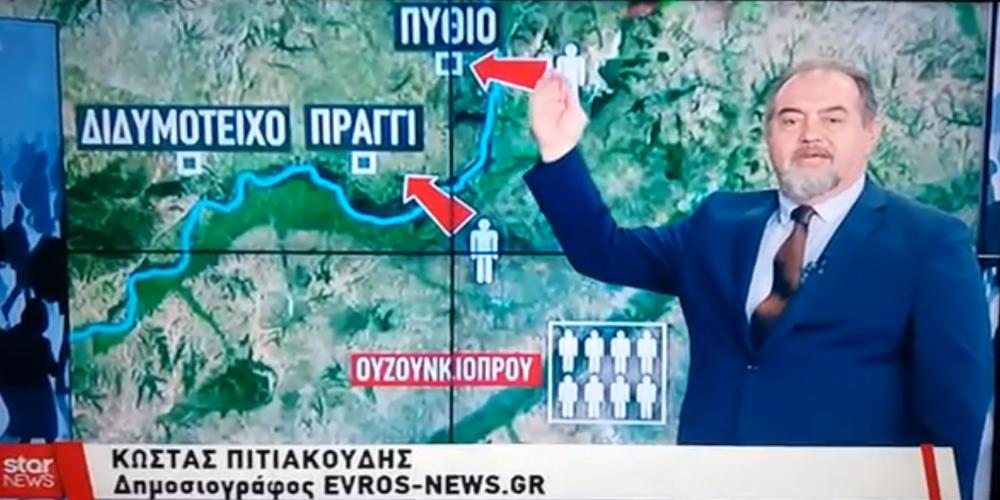 ΒΙΝΤΕΟ: Το Evros-news.gr και ο Κώστας Πιτιακούδης πριν λίγο στο Κεντρικό Δελτίο Ειδήσεων του STAR