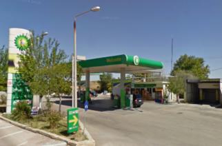 Για Πετρέλαιο Θέρμανσης ΑΜΕΣΑ σπίτι σας: Πρατήριο Υγρών Καυσίμων ΦΥΔΑΝΑΚΗΣ στο Διδυμότειχο-Υγραέριο, Πλυντήριο