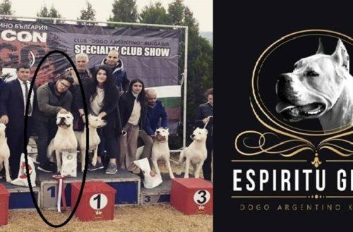 Ο Εβρίτης Παναγιώτης Σωτηρούδης θριαμβεύει σε Παγκόσμιες Εκθέσεις Σκύλων