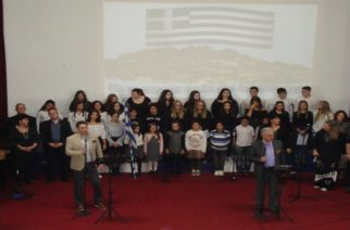 """Με απόλυτη επιτυχία η εκδήλωση """"Με τη Σημαία ψηλά στο Διδυμότειχο"""" από Ωδείο Βορείου Έβρου Καρπίδα και Καστροπολίτες"""