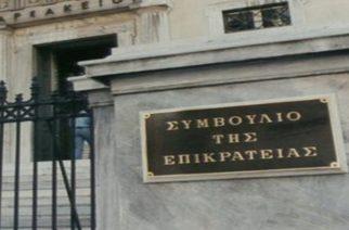 Το Συμβούλιο της Επικρατείας κρίνει το μέλλον των αλλαγών στις Μουφτείες της Θράκης