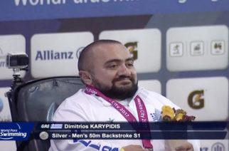 Αξιέπαινη ενέργεια: Η ΔΕΥΑ Αλεξανδρούπολης προσέλαβε με σύμβαση τον Παραολυμπιονίκη μας Δημήτρη Καρυπίδη
