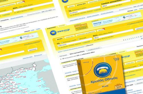 Αγγελία: Εταιρεία αναζητά συνεργάτες στην Αλεξανδρούπολη