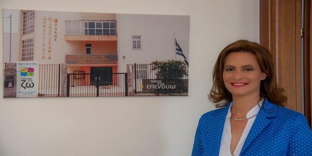 Καταγγέλει Μαυρίδη η Γκουγκουσκίδου: Αδιαφανείς διαδικασίες πρόσληψης και πληρωμής εργαζομένων στη Διαδημοτική Επιχείρηση Αξιοποίησης του ποταμού Άρδα