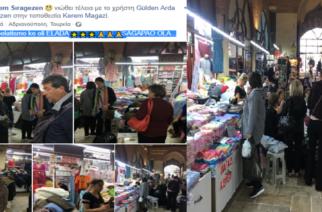 Οι έμποροι της Αδριανούπολης ευχαριστούν τους Έλληνες που πηγαίνουν εκεί για ψώνια