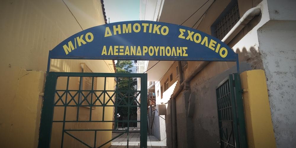 """Λαμπάκης: Ξαφνικά """"ανακάλυψε"""" κτίριο κοντά στο Μειονοτικό σχολείο και το ζητάει απ' την ΓΑΙΟΣΕ"""