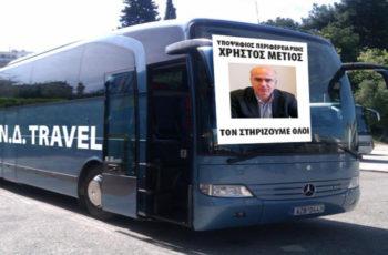 Συνάντηση με Αυγενάκη: Θα γυρίσουν έτσι οι Περιφερειακοί με το Ν.Δ Travel ή σε… χίλια κομμάτια;