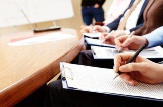 Ορεστιάδα: Ενημερωτική ημερίδα για το εργασιακό πλαίσιο απ' το τμήμα Θράκης του Οικονομικού Επιμελητηρίου