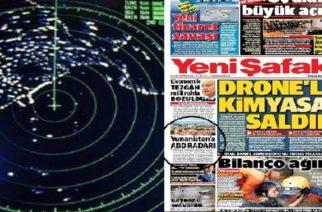 Τούρκοι: Ραντάρ των ΗΠΑ στην Αλεξανδρούπολη που θα παρακολουθεί τις κινήσεις μας