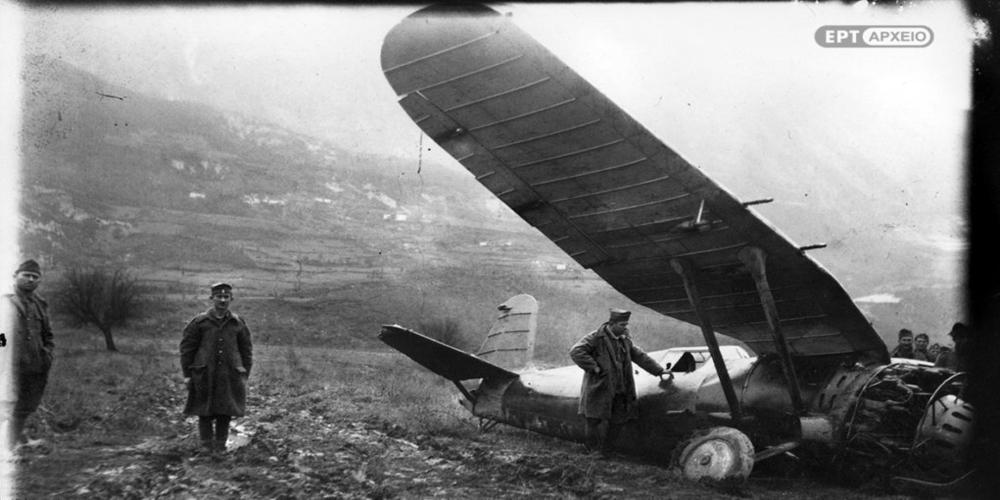 Ο άγνωστος αεροπόρος ήρωας του '40 απ' το Σουφλί