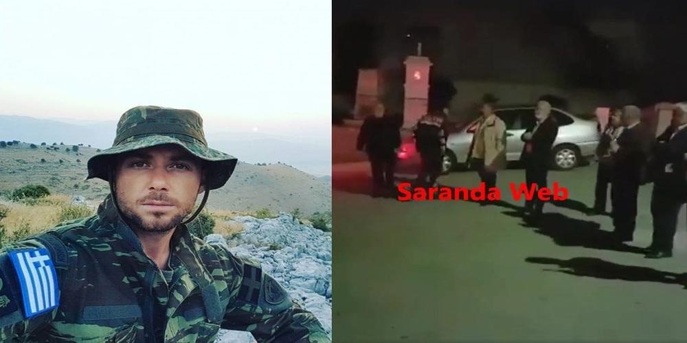 Βουλιαράτες: «Το φάγατε το παλικάρι παλιοτόμαρα» φώναζαν οι συγγενείς του Κατσίφα στους Αλβανούς αστυνομικούς (ΒΙΝΤΕΟ)