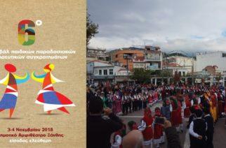Η 6η Πανελλήνια συνάντηση παιδικών παραδοσιακών χορευτικών στην Ξάνθη απ' τον Σύλλογο Εβριτών