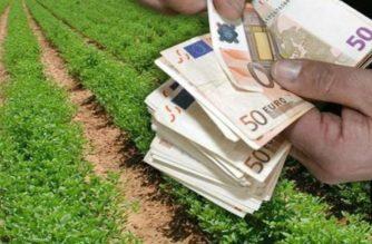 Είναι φοβεροί: Δεν βρίσκουν τράπεζα για να πληρώσουν τις αγροτικές επιδοτήσεις