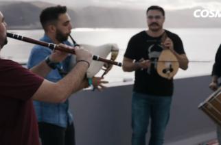 """Θρακιώτικη μουσική και τραγούδια αντήχησαν στη Λας Πάλμας των Κανάριων Νήσων απ' την """"Εβρίτικη Ζυγιά"""" (video)"""