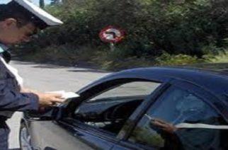 Ορεστιάδα: Συνέλαβαν χθες βράδυ 27χρονο, γιατί οδηγούσε χωρίς δίπλωμα