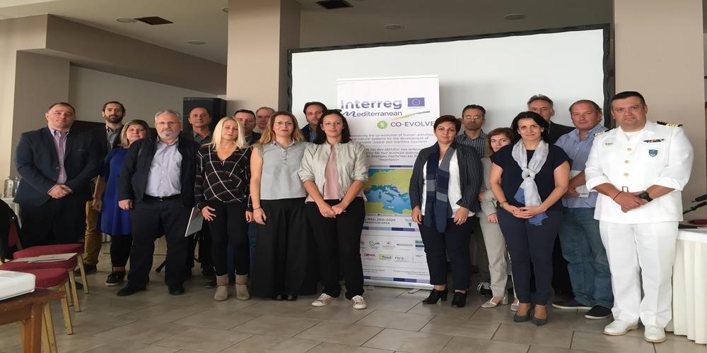 Ενημερωτική εκδήλωση για την βιώσιμη τουριστική ανάπτυξη στην Περιφέρεια Ανατολικής Μακεδονίας Θράκης