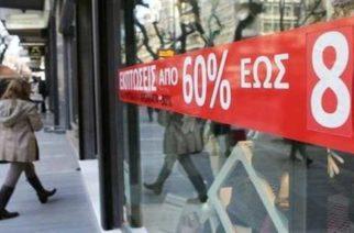 Εμπορικός Σύλλογος Αλεξανδρούπολης: Πότε αρχίζουν οι Φθινοπωρινές ενδιάμεσες εκπτώσεις