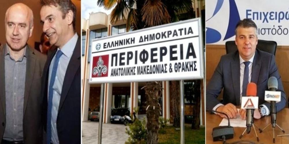 Έτοιμος να ανακοινώσει υποψηφιότητα για Περιφερειάρχης δηλώνει στους φίλους του και ο Τοψίδης