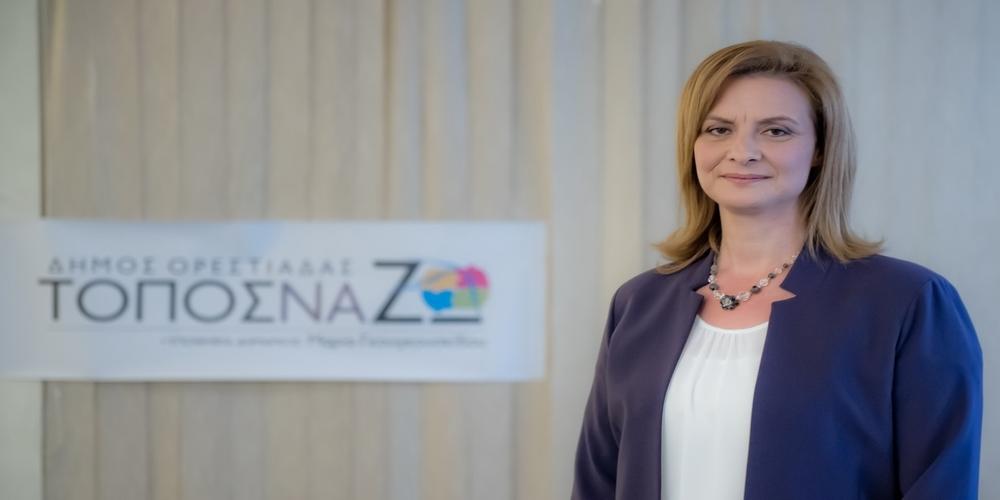 Την υποψηφιότητα της για δήμαρχος Ορεστιάδας ανακοίνωσε η Μαρία Γκουγκουσκίδου