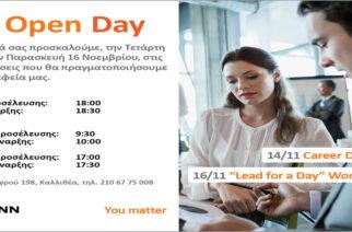 Ημέρα καριέρας για Ασφαλιστικούς Συμβούλους απ' την ΝΝ Hellas και τον Εβρίτη Γιώργο Σιαλάκη