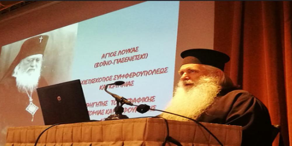 Εκδήλωση για τον Άγιο Λουκά Συμφερούπολης Κριμαίας απ΄την Μητρόπολη Αλεξανδρούπολης