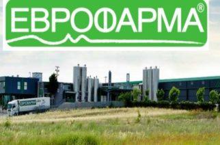 ΕΒΡΟΦΑΡΜΑ: Ανασυγκροτήθηκε το Διοικητικό Συμβούλιο της εταιρείας