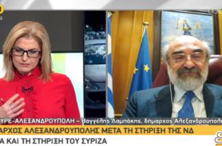 Λαμπάκης: Σε ένα… πολιτισμένο Κράτος, θα υπήρχε ανοχή στην πρόταση μου για στήριξη του ΣΥΡΙΖΑ