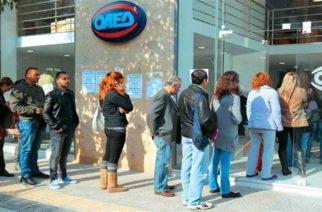 Έβρος: Διαμαρτυρίες για τον αποκλεισμό των άνεργων πτυχιούχων άνω των 29 χρόνων απ' τις προσλήψεις