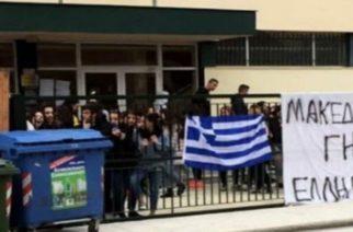 """Μαθητής σχολείου της Θεσσαλονίκης: """"Αν νομίζετε ότι θα μας τρομάξει η ταμπέλα του φασίστα είστε γελασμένοι"""""""