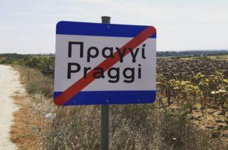 Έβρος: Αναδασμοί σε 50.000 στρέμματα διαφόρων περιοχών του νομού, με απόφαση Χρ. Μέτιου