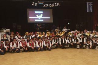 Έτσι γιόρτασε ο  Θρακιώτικος Σύλλογος Ανοβέρου την επέτειο των 35 του χρόνων (Video+φωτό)