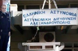 Νέος Αστυνομικός Διευθυντής Αλεξανδρούπολης ο Παναγιώτης Καρτάλης