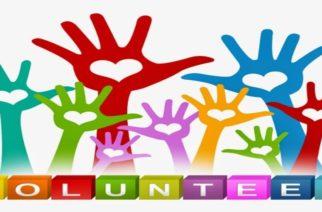 Πρόσκληση για συμμετοχή στην Παγκόσμια Ημέρα Εθελοντισμού