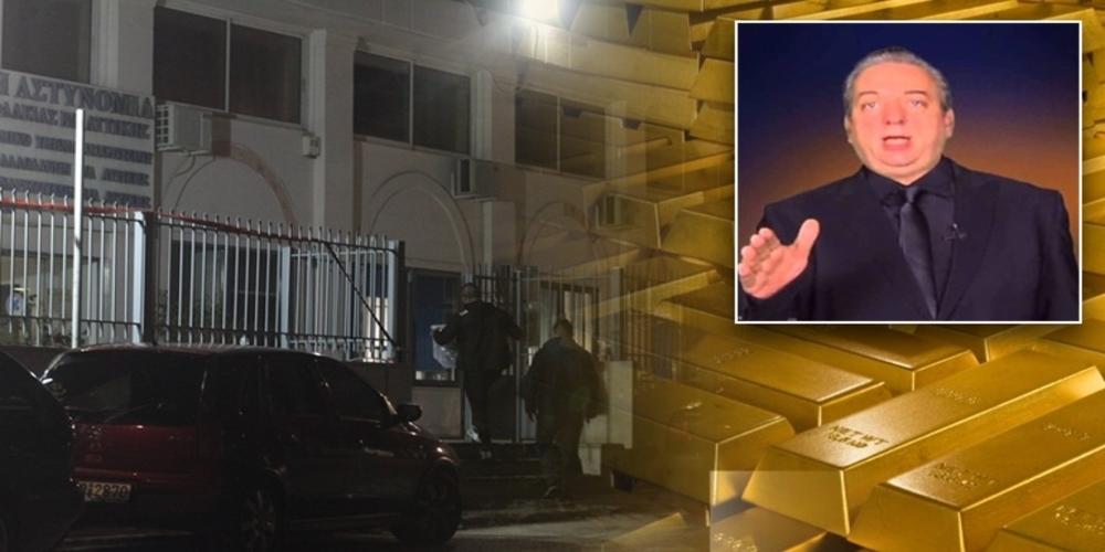 Εβρίτης μεταξύ των συλληφθέντων για κύκλωμα λαθρεμπορίας χρυσού όπου μετέχει ο ενεχυροδανειστής Ριχάρδος