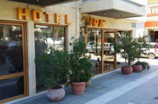 """Στο """"σφυρί"""" βγαίνει και άλλο γνωστό ξενοδοχείο της Αλεξανδρούπολης"""