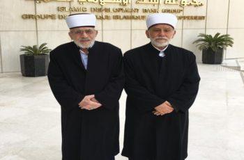 Στη μείζονα ολομέλεια του Συμβουλίου της Επικρατείας η προσφυγή των δύο Μουφτήδων Θράκης