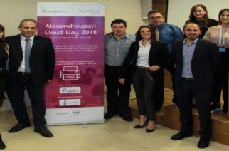 Alexandroupoli Cloud Day 2018 – Το Cloud στην πόρτα του επιχειρηματικού κόσμου της Αλεξανδρούπολης
