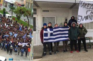 Σε όλο τον Έβρο εξαπλώθηκε ο ξεσηκωμός των μαθητών για την Μακεδονία μας