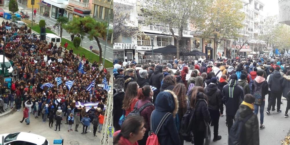ΒΙΝΤΕΟ: Η πορεία των μαθητών για την Μακεδονία στην Αλεξανδρούπολη. Ξεσηκωμός και σε Ορεστιάδα